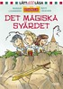 Det magiska svrdet