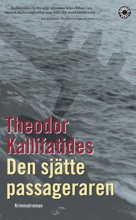 Den sjätte passageraren av Theodor Kallifatides