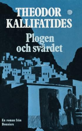 E-bok Plogen och svärdet av Theodor Kallifatides