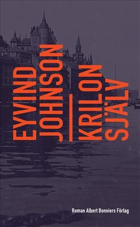 Några steg mot tystnaden av Eyvind Johnson