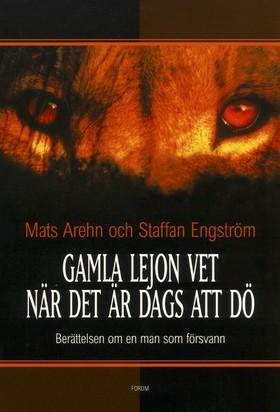 Gamla lejon vet när det är dags att dö