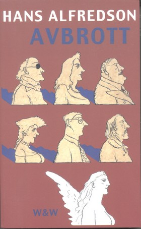 Avbrott av Hans Alfredson