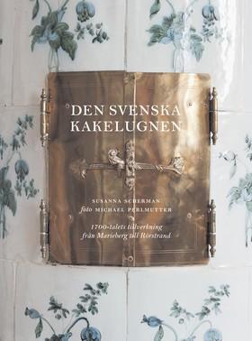 Den svenska kakelugnen