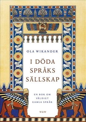 E-bok I döda språks sällskap : en bok om väldigt gamla språk av Ola Wikander