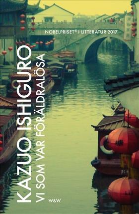 E-bok Vi som var föräldralösa av Kazuo Ishiguro