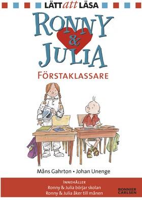 Ronny och Julia: Förstaklassare av Måns Gahrton