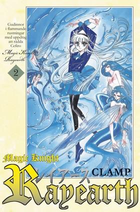 Magic Knight Rayearth 02 av Clamp Clamp