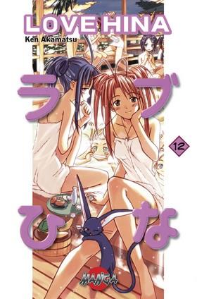 Love Hina 12 av Ken Akamatsu
