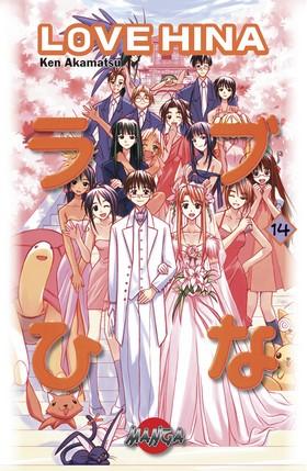 Love Hina 14 av Ken Akamatsu