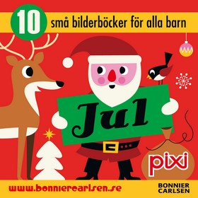 Pixibox Jul