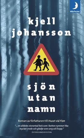 Sjön utan namn av Kjell Johansson