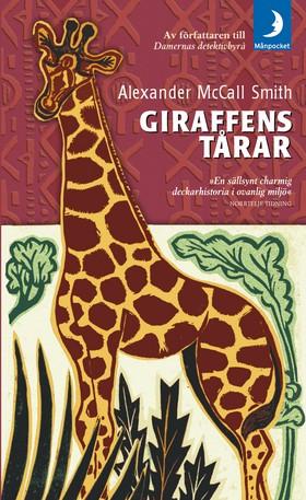 Giraffens tårar av Alexander McCall Smith