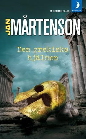 Den grekiska hjälmen av Jan Mårtenson