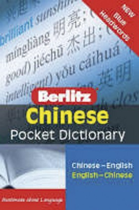 Chinese Pocket Dictionary av Chau, Angie Författare