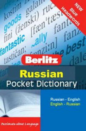 Russian Pocket Dictionary av Chau, Angie Författare