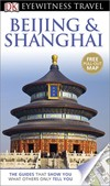 Beijing & Shanghai  Eng. CoverImage