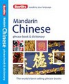 Chinese phrasebook &amp; dictionary