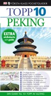 Peking CoverImage