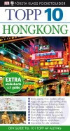 Hongkong CoverImage