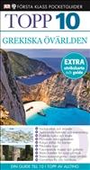 Grekiska övärlden CoverImage