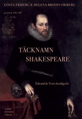 Täcknamn Shakespeare