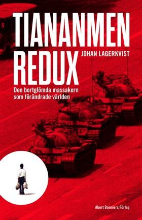 Tiananmen redux