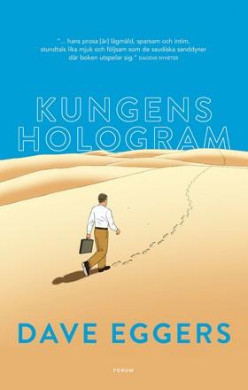 Kungens hologram