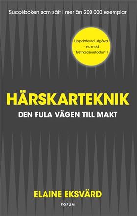Härskarteknik (reviderad utgåva)
