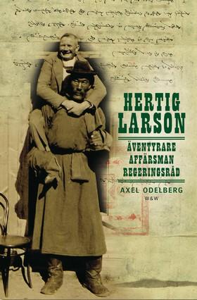 Hertig Larsson