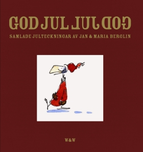 God Jul Luj Dog