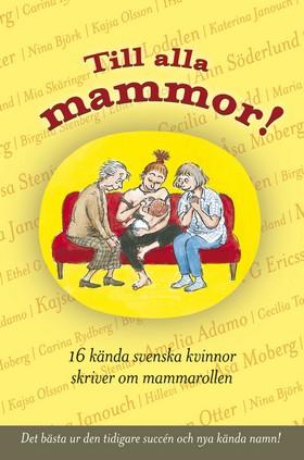Till alla mammor!