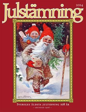 Julstämning 2014