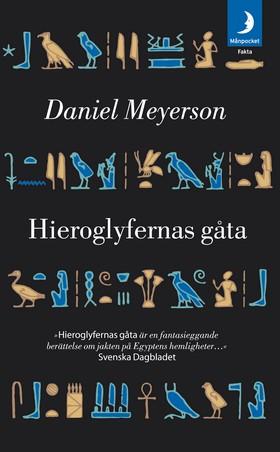 Hieroglyfernas gåta