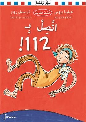 Ring 112. Arabisk version