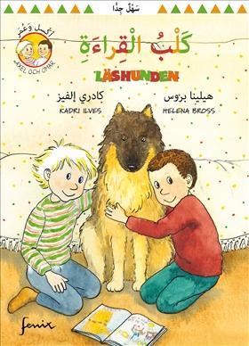 Läshunden. Parallelltext arabisk-svensk