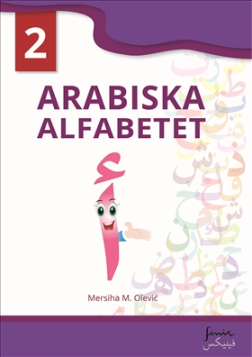 Arabiska alfabetet 2
