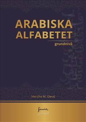 Arabiska alfabetet grundnivå