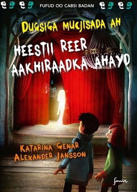 Mystiska skolan. Spöksången. Somalisk version