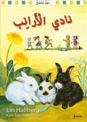 Kaninklubben. Arabisk version