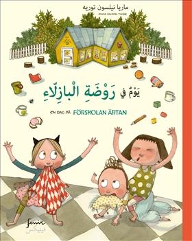 En dag på förskolan. Arabisk version