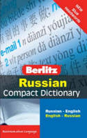 Russian Compact Dictionary