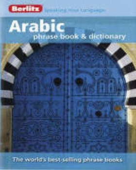 Arabic phrase book & dictionary